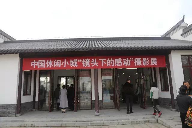 """郎溪县举办""""中国休闲小城""""摄影书画展"""