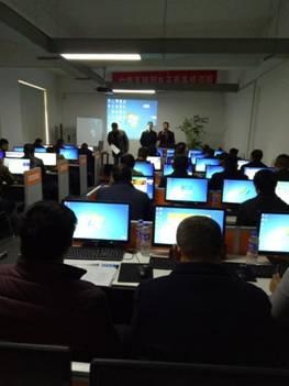 广德县残联举办残疾人电脑电商培训班