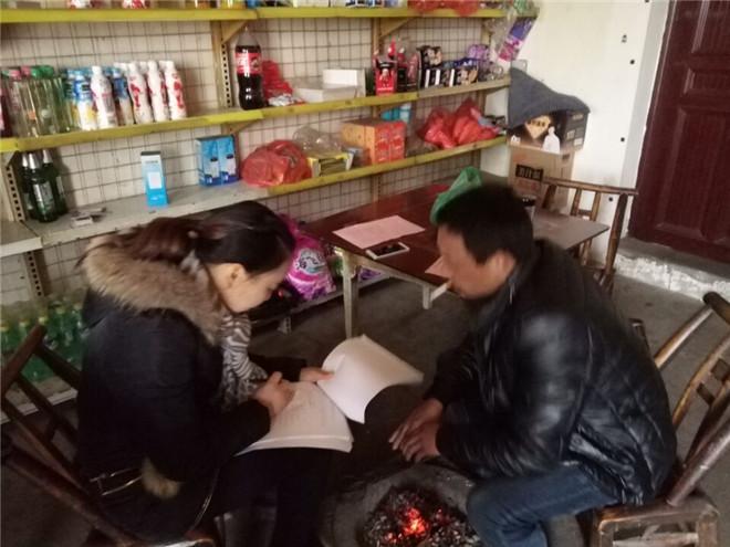 邱村镇2017年春节期间开展留守儿童问题调研活动