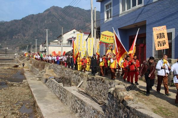 绩溪县举行纪念越国公汪华诞辰大型祭拜活动