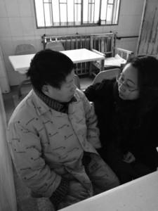 四川广元女子失踪12年在合肥找回