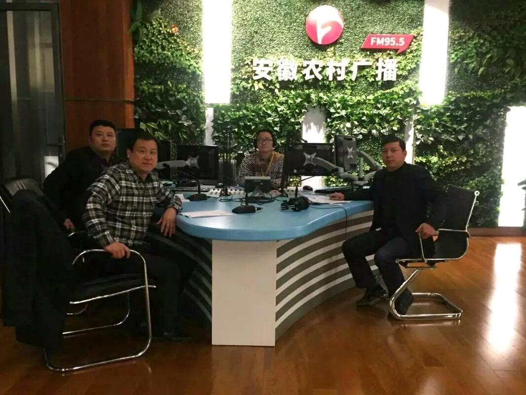 我县新型农业经营主体负责人做客安徽农村广播直播间