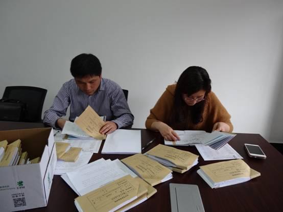 """宣州区财政局对东亭乡""""三公经费""""支出情况进行复查"""