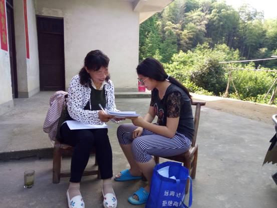 卢村乡九龙村开展留守儿童问卷调查