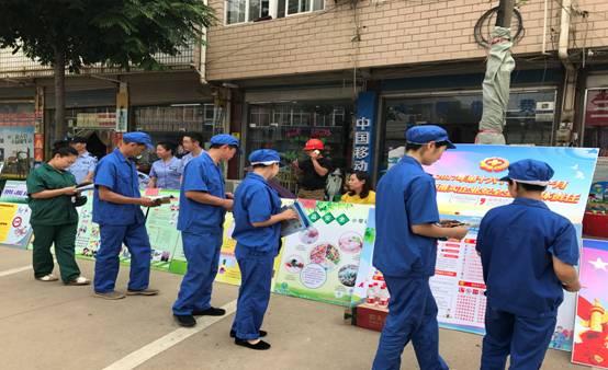 东亭乡开展安全生产主题活动展