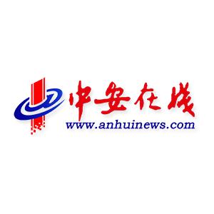 十届安徽省委第三轮巡视第一批进驻信息表