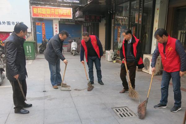 """县教体局开展""""12・5""""志愿者服务活动"""