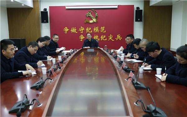广德县完成监察体制改革人员转隶工作