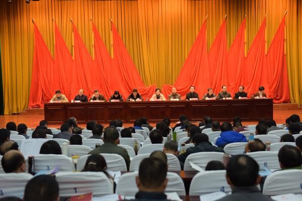 绩溪县举行全县科级干部学习贯彻党的十九大精神 集中轮训班第1期开班式