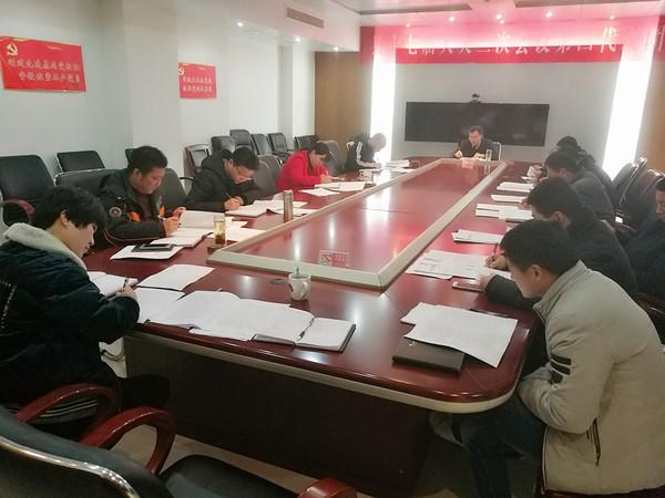 """县发改委组织专题学习研讨""""八个明确""""、""""十四个坚持"""""""