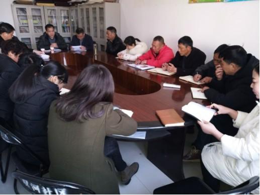 双河社区召开两委扩大会议布置春节期间工作