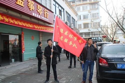 广德县林业局:林业志愿者清扫卫生 助力创