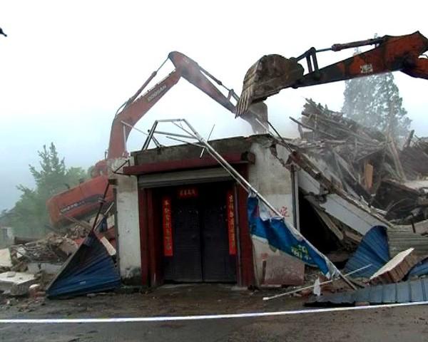两处房屋被依法拆除