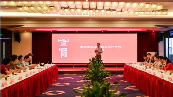 对话历史,对话宣城――2018长三角古道旅游大会系列活动在宁国隆重举行