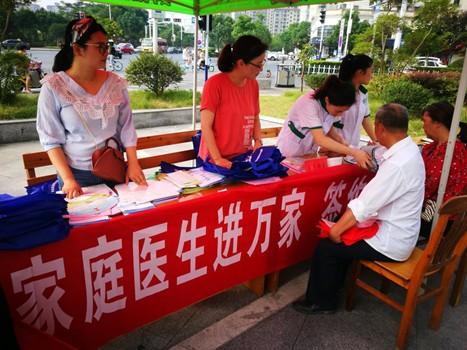 宣州区济川街道城东社区真实服务于群众   开展家庭医生签约活动
