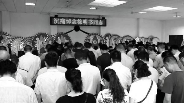 """我县各界送别""""较真检察官""""徐明书同志"""