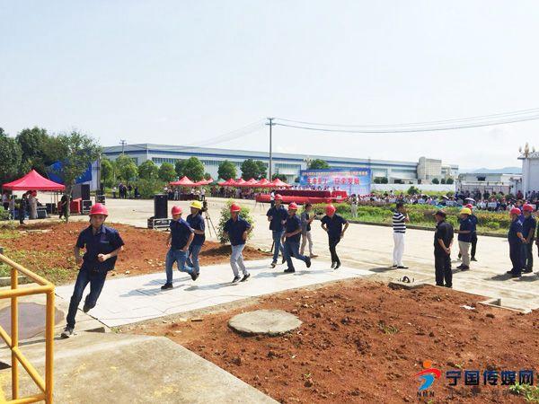 安徽省暨宣城市有限空间作业生产安全事故应急救援演练在宁国市举行