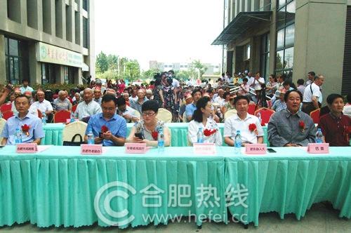 丰盛爱心老年公寓为百位老人在肥东县举办生日会
