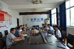 黄山市祁门县高速公路建设指挥部考察团来我县考察学习广宁高速建设