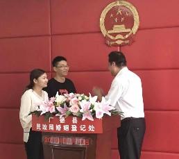 广德县县委王庆武书记到民政局婚姻登记中心调研工作