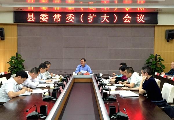 """我县学习研究、贯彻落实市委""""对标沪苏浙、争当排头兵""""主题活动要求"""