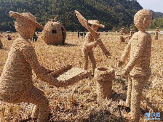 宁国西村大型稻草艺术展
