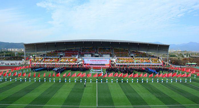 泾县首届全民健身运动会隆重开幕