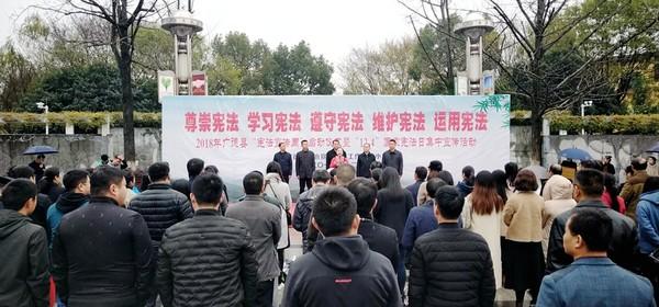 """我县举办""""12.4""""国家宪法日集中宣传活动"""