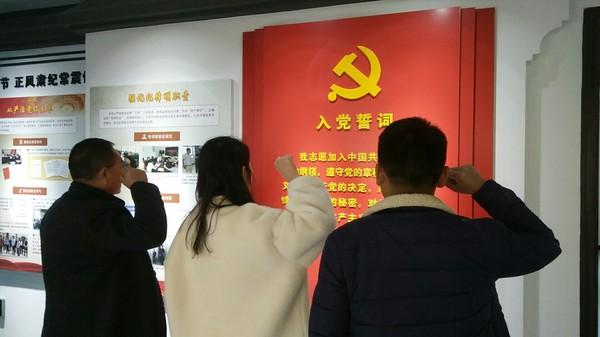 颂祥村开展预备党员党性教育活动