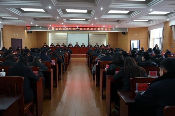 广德法院开展廉洁司法教育 绷紧廉政防腐弦