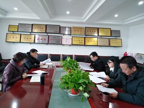 县工商联党组召开2018年度民主生活会