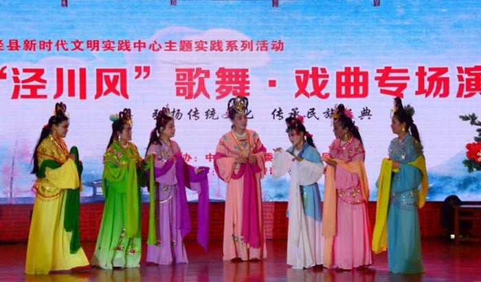 """泾县:""""泾川风""""戏曲?歌舞专场演出成功举行"""