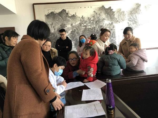广德县开展残疾儿童辅助器具免费筛查工作