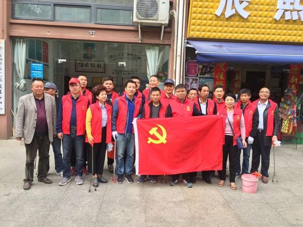 """县发改委积极开展4月""""红色星期六""""党员志愿服务活动"""