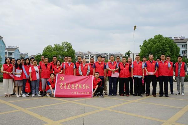 """广德法院开展""""红色星期六""""党员志愿服务活动"""