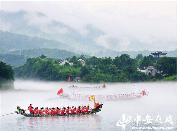 泾县桃花潭民俗文化旅游周龙舟赛将于6月5日开幕