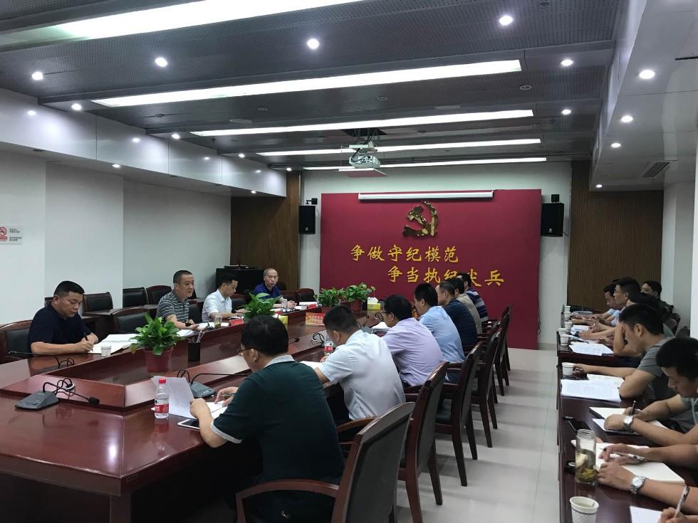 县委巡察工作领导小组召开会议