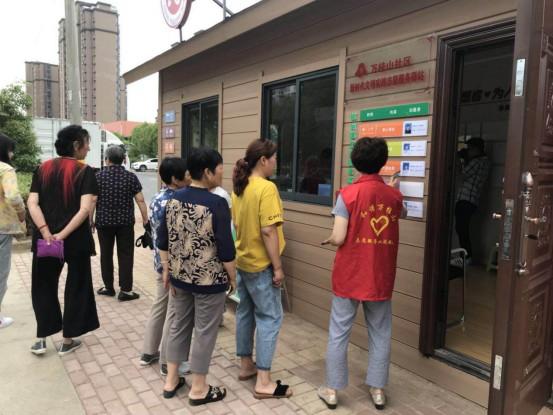 """桃州镇:""""万金油""""新时代志愿服务项目正式启动"""