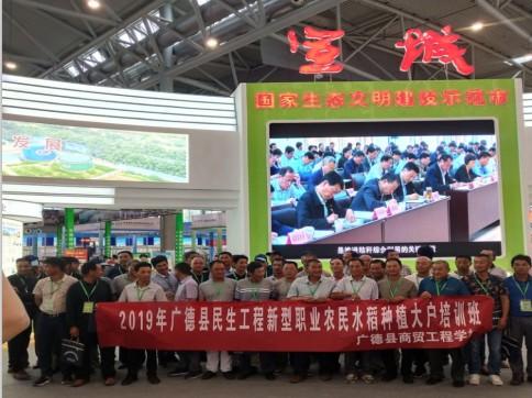 积极组织新型职业农民参加安徽秸秆综合利用产业博览会