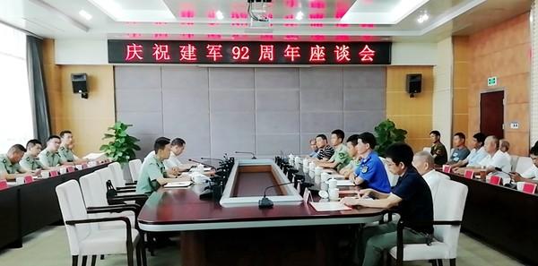 我县召开庆祝建军92周年座谈会