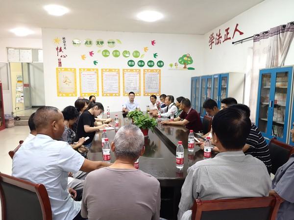 清溪社区开展《继承法》普法教育活动