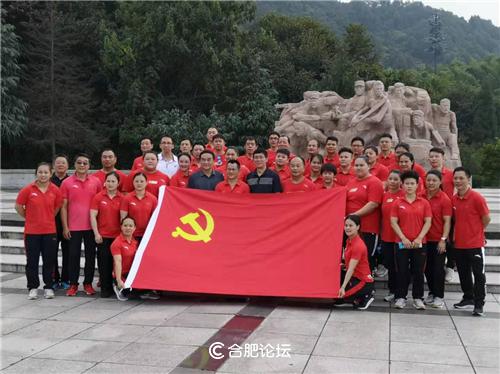 """中国举重队:""""最高峰""""颠峰起誓 决胜东京"""