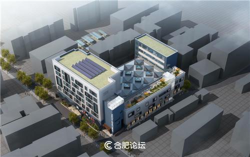 """庐阳区拱辰邻里中心项目即将开工建设 升级""""市井文化街区"""""""