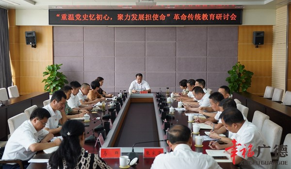 市领导班子开展革命传统教育活动