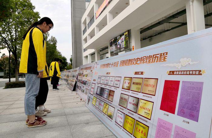 泾县中学举办庆祝中华人民共和国成立70周年系列活动