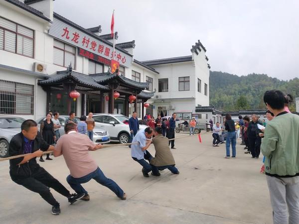 卢村乡:九龙村开展第二届农民运动会