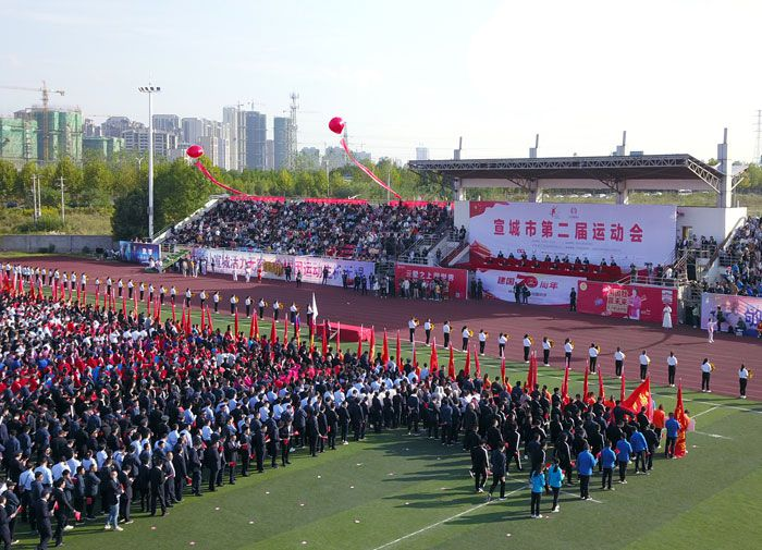 泾县639名运动员出征市二运会