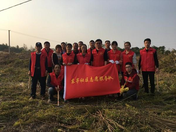 """东亭乡:围剿""""生态杀手""""  共建美好家园"""