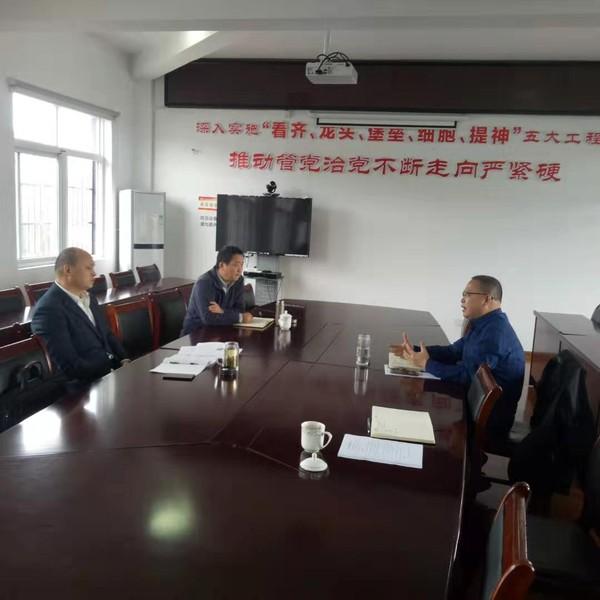 广德市副市长、市公安局长司红星及信访局长 胡孝武到卢村乡督导信访维稳工作