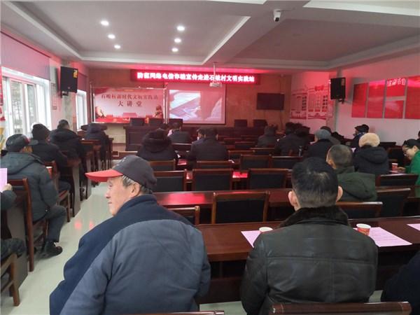 卢村乡:石峻村开展防范电信网络诈骗宣传活动